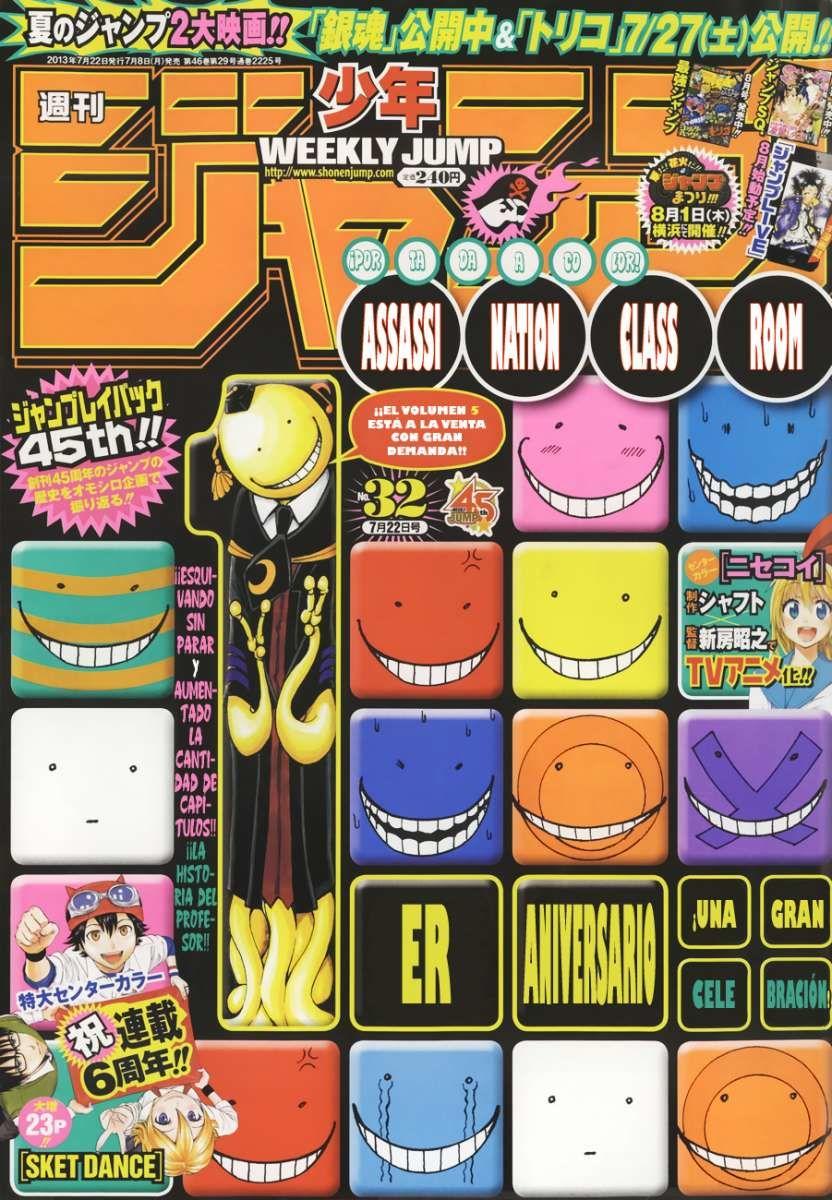 https://c5.ninemanga.com/es_manga/63/255/202031/b708141f01dee4d26359970ef735f6d8.jpg Page 1