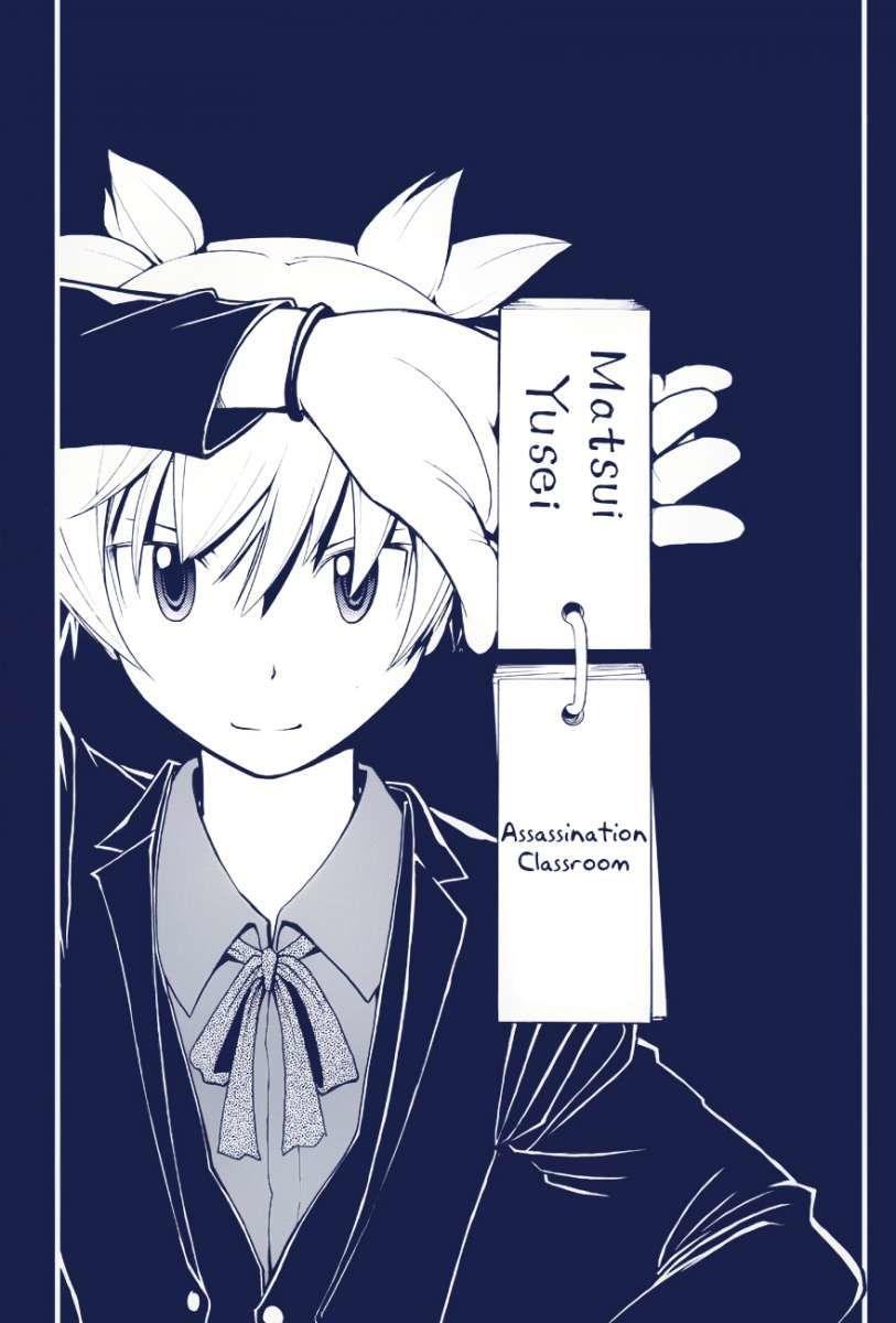 http://c5.ninemanga.com/es_manga/63/255/202042/9978b7063e297d84bb2ac8e46c1c845f.jpg Page 3