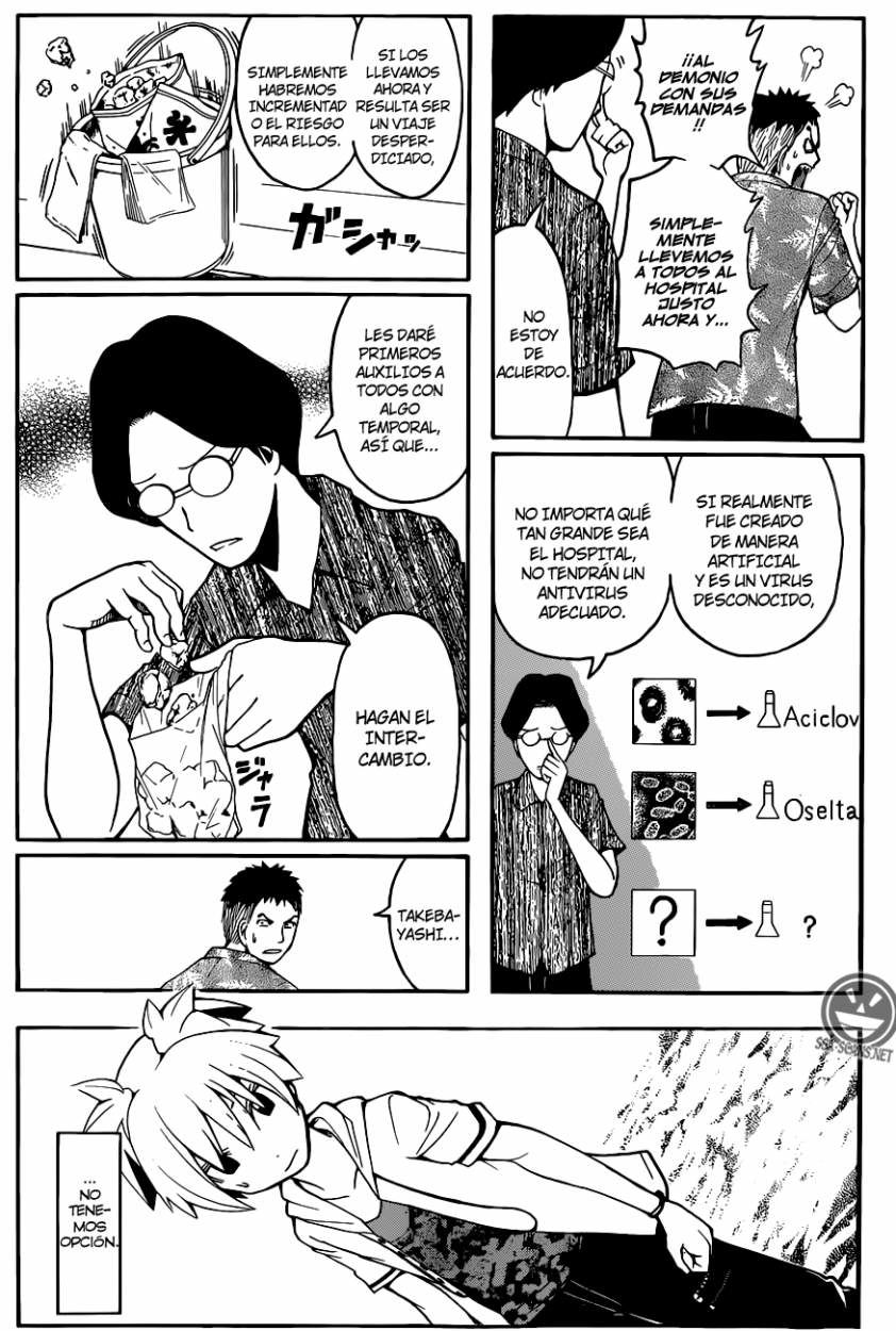http://c5.ninemanga.com/es_manga/63/255/202055/2bbe349a9f5358d28cbef72e12a3f09c.jpg Page 10