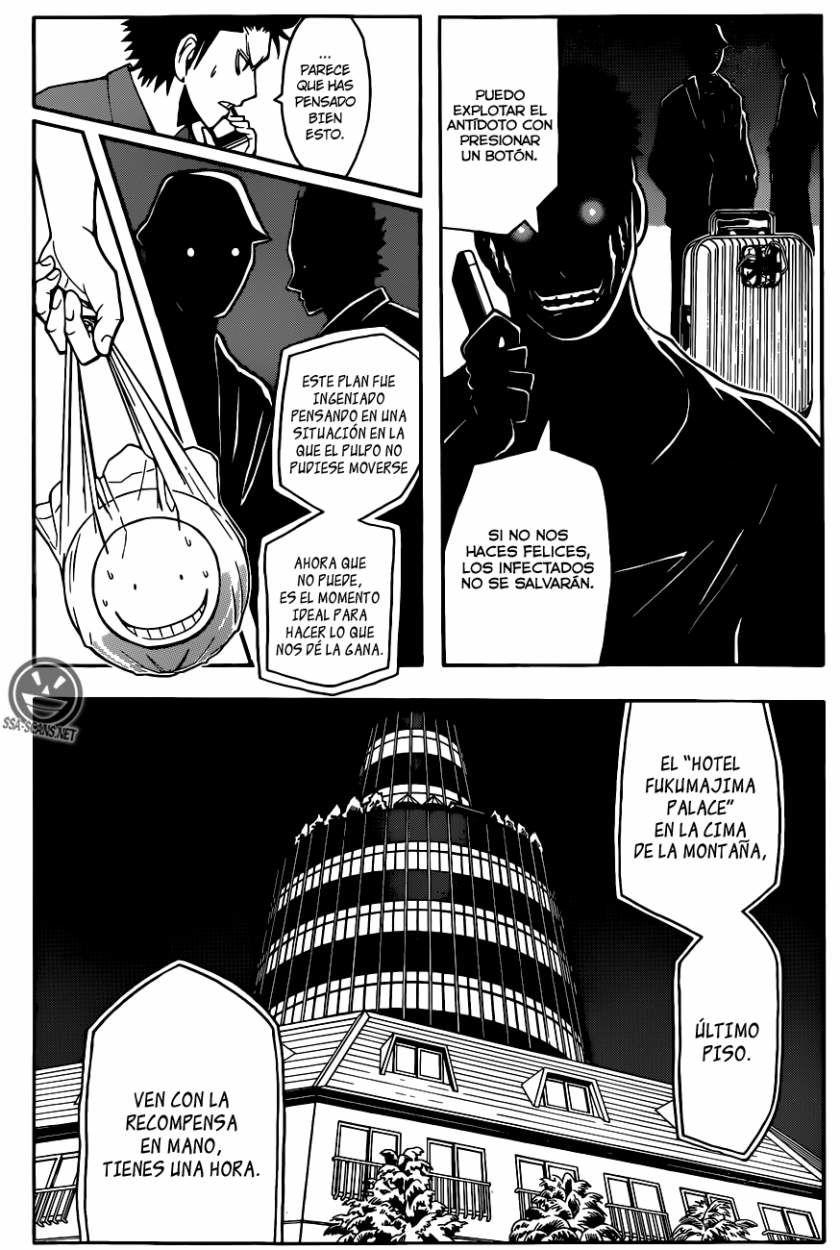 http://c5.ninemanga.com/es_manga/63/255/202055/301f15170f8fa6dfaac42989e3eed1af.jpg Page 3
