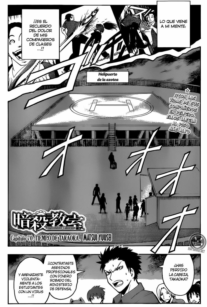http://c5.ninemanga.com/es_manga/63/255/202076/e52265108325dab81ab318b51c5c83a1.jpg Page 3