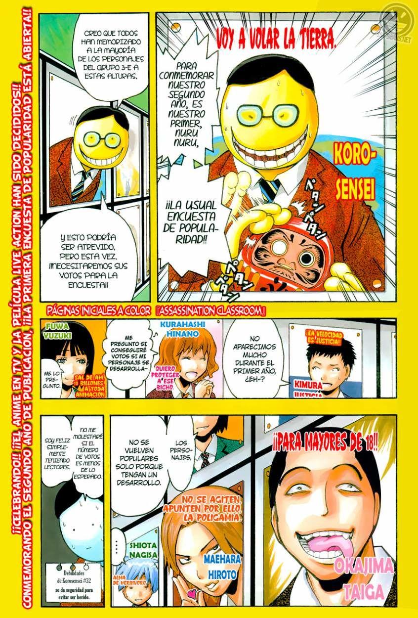 http://c5.ninemanga.com/es_manga/63/255/202119/884a06e5988eb41cfbd466142929bffe.jpg Page 3