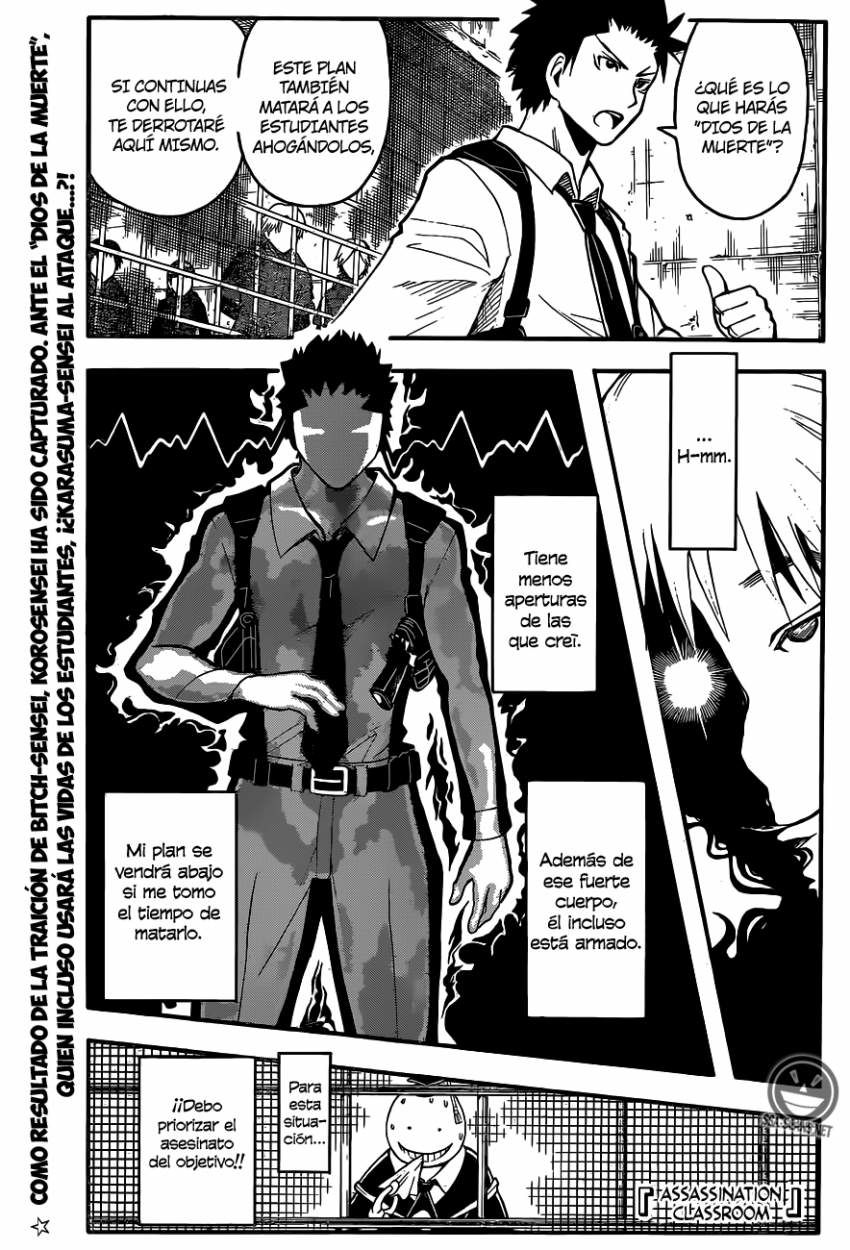 http://c5.ninemanga.com/es_manga/63/255/202128/1e8221e3299df511eadbe2900e7ef7ff.jpg Page 2