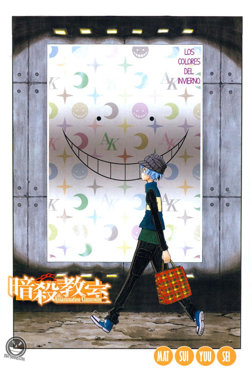 http://c5.ninemanga.com/es_manga/63/255/202133/b372c3c7be9d4ecfad4a5c13532401c5.jpg Page 2