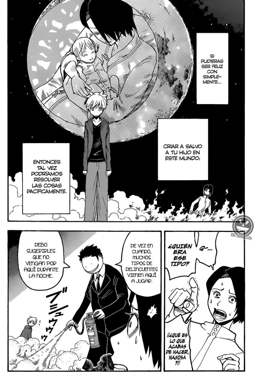 http://c5.ninemanga.com/es_manga/63/255/274986/070ef5b8d02c5f1c3211042dfe86c61d.jpg Page 14