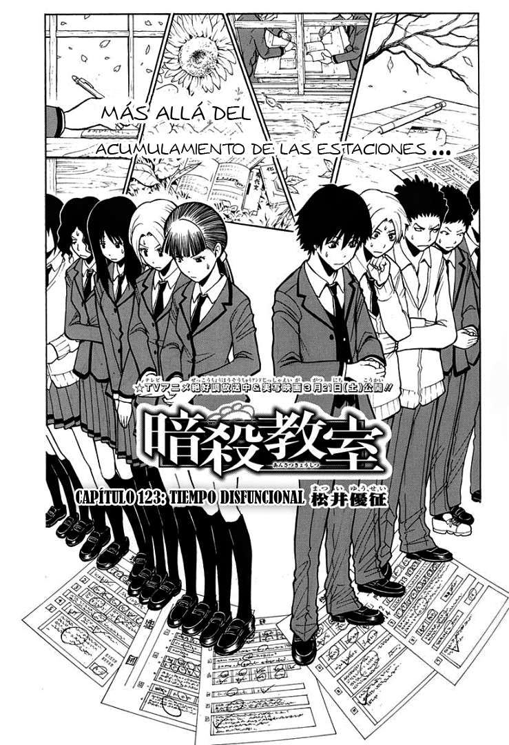 http://c5.ninemanga.com/es_manga/63/255/362497/70bd89abdbdba90e471cd3d0bbdbac49.jpg Page 2