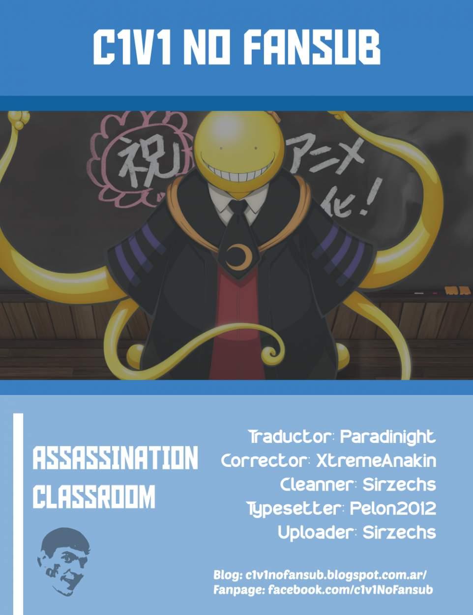 http://c5.ninemanga.com/es_manga/63/255/378528/378528_1_934.jpg Page 1