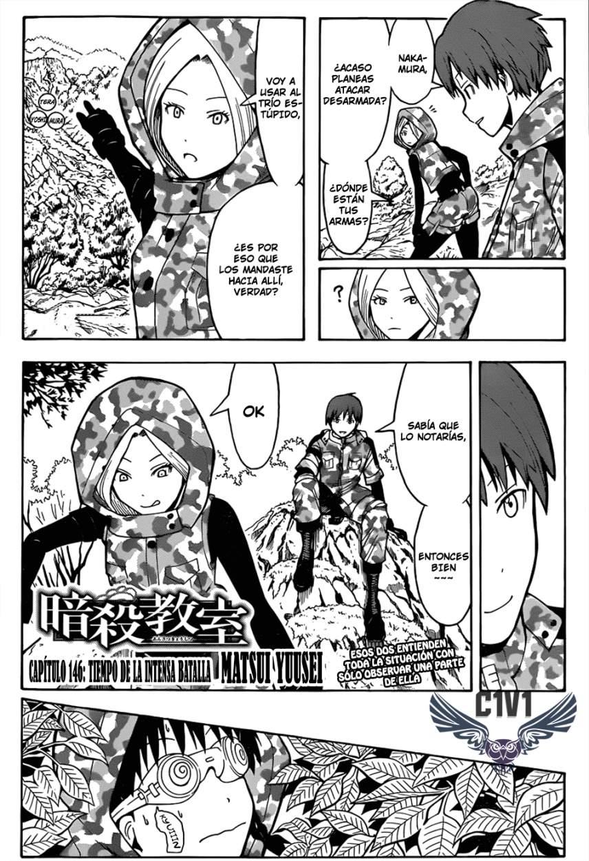 http://c5.ninemanga.com/es_manga/63/255/386872/386872_2_293.jpg Page 2