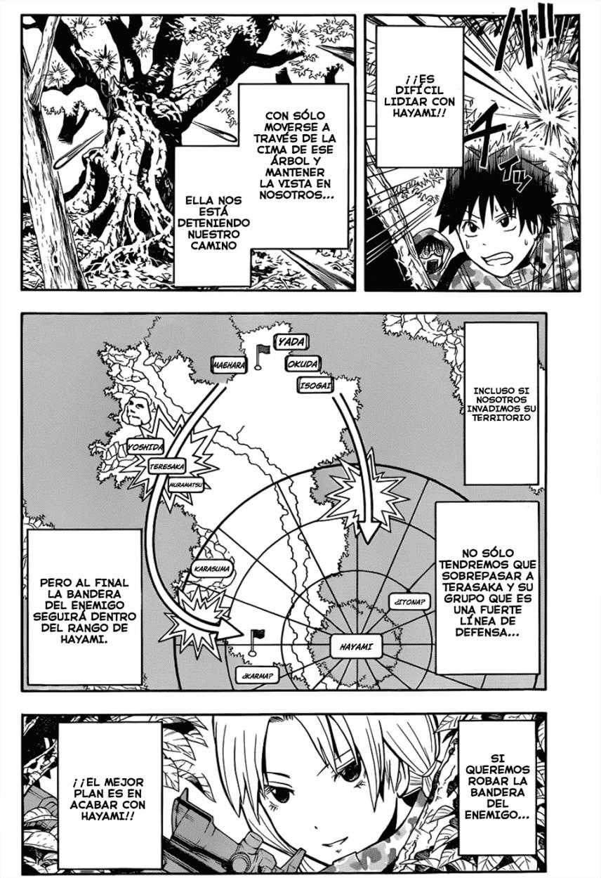 http://c5.ninemanga.com/es_manga/63/255/386872/386872_7_835.jpg Page 7