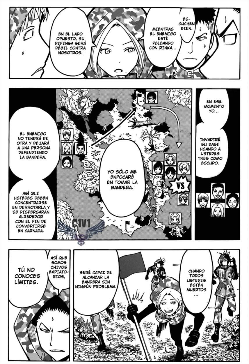http://c5.ninemanga.com/es_manga/63/255/386872/386872_9_746.jpg Page 9