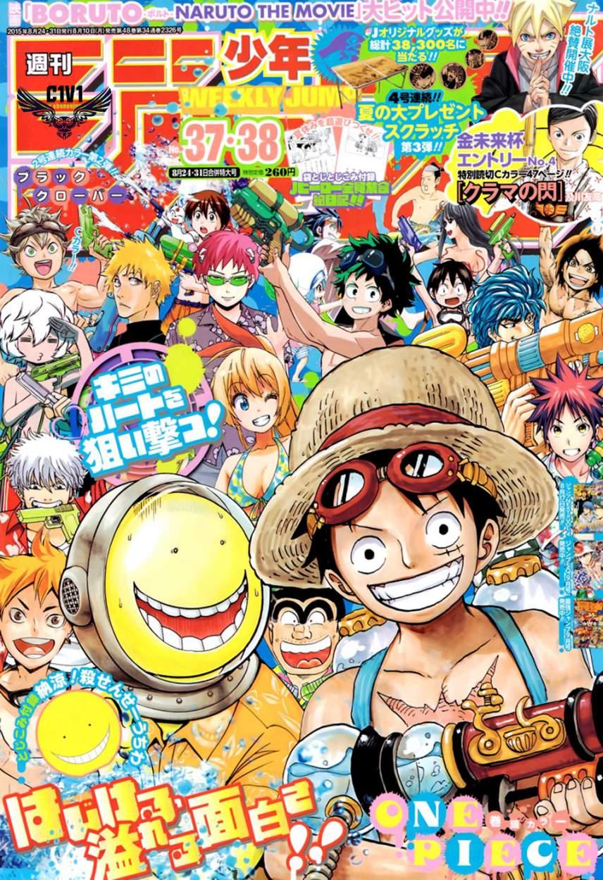 http://c5.ninemanga.com/es_manga/63/255/393717/393717_2_373.jpg Page 2