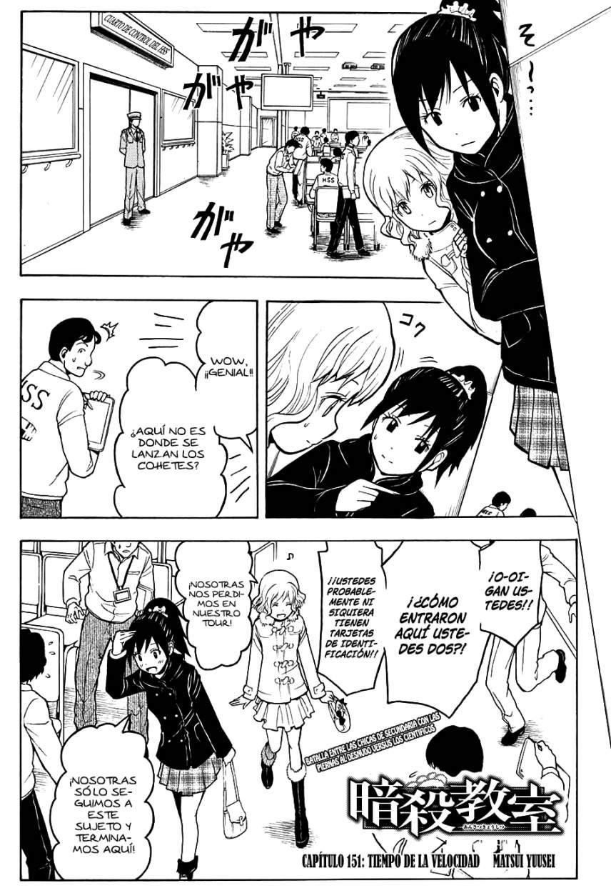http://c5.ninemanga.com/es_manga/63/255/393717/393717_3_502.jpg Page 3