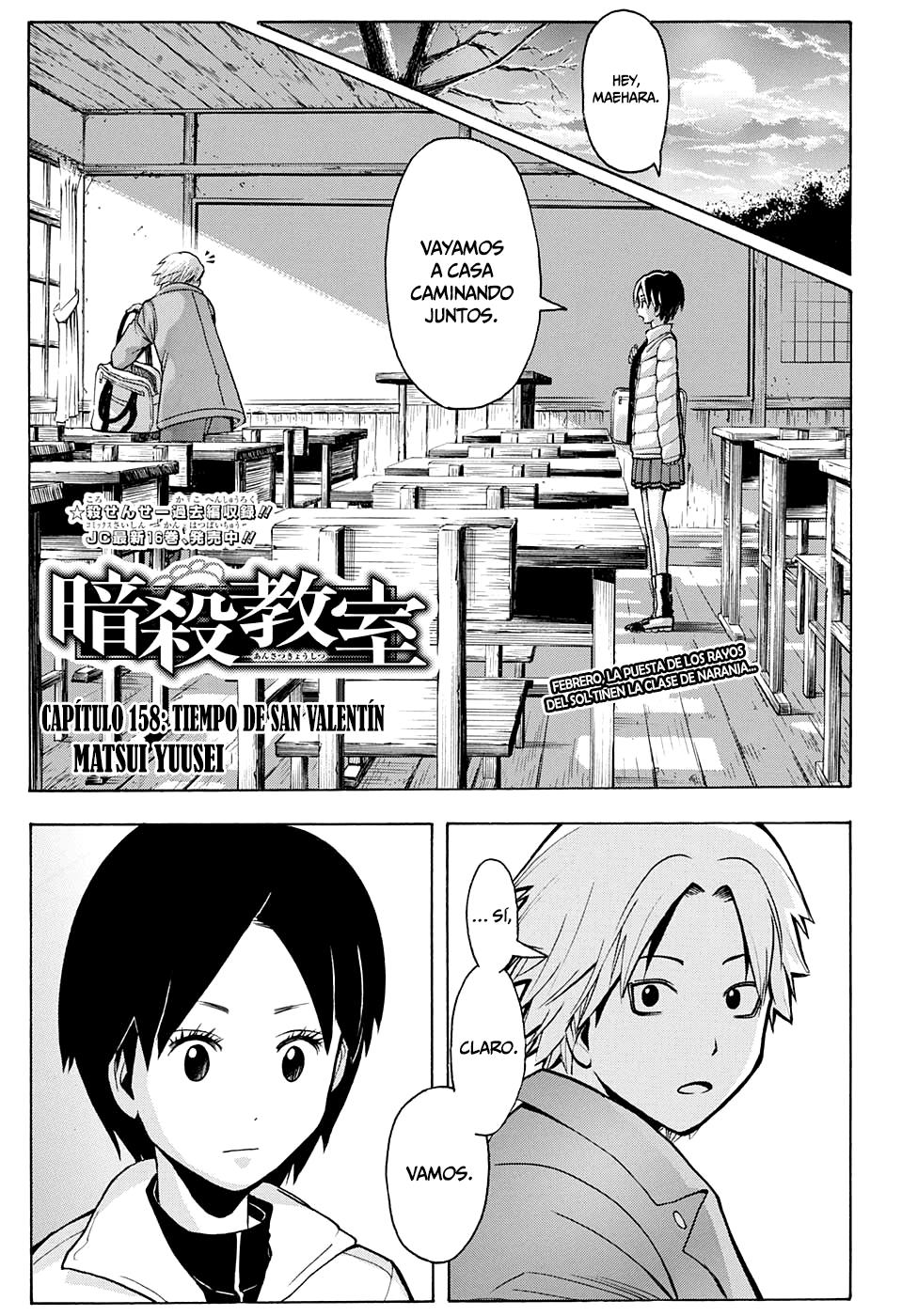 http://c5.ninemanga.com/es_manga/63/255/419733/4e29c8572edb3e6c1a0eaad5ad36423e.jpg Page 3