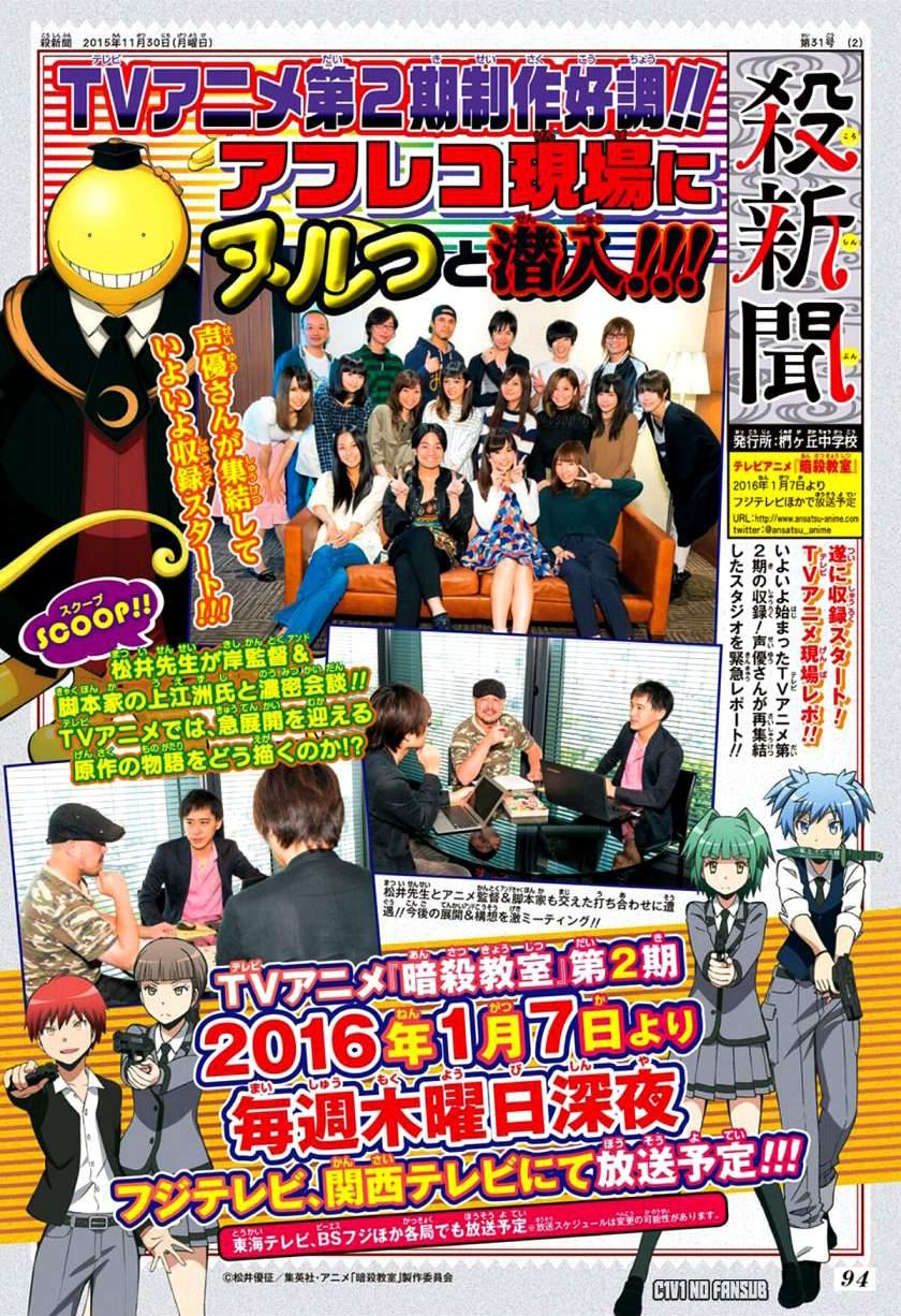 http://c5.ninemanga.com/es_manga/63/255/434932/434932_3_348.jpg Page 3