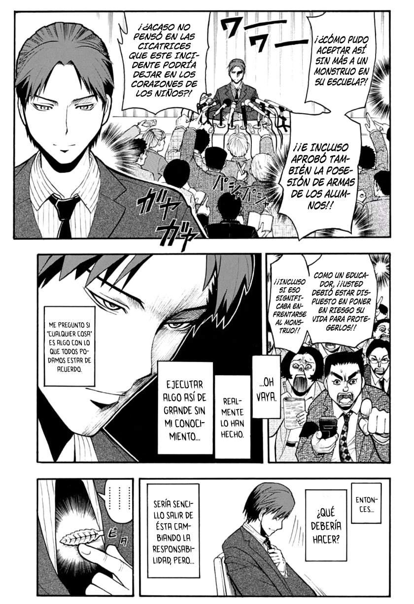 http://c5.ninemanga.com/es_manga/63/255/434932/434932_6_410.jpg Page 6