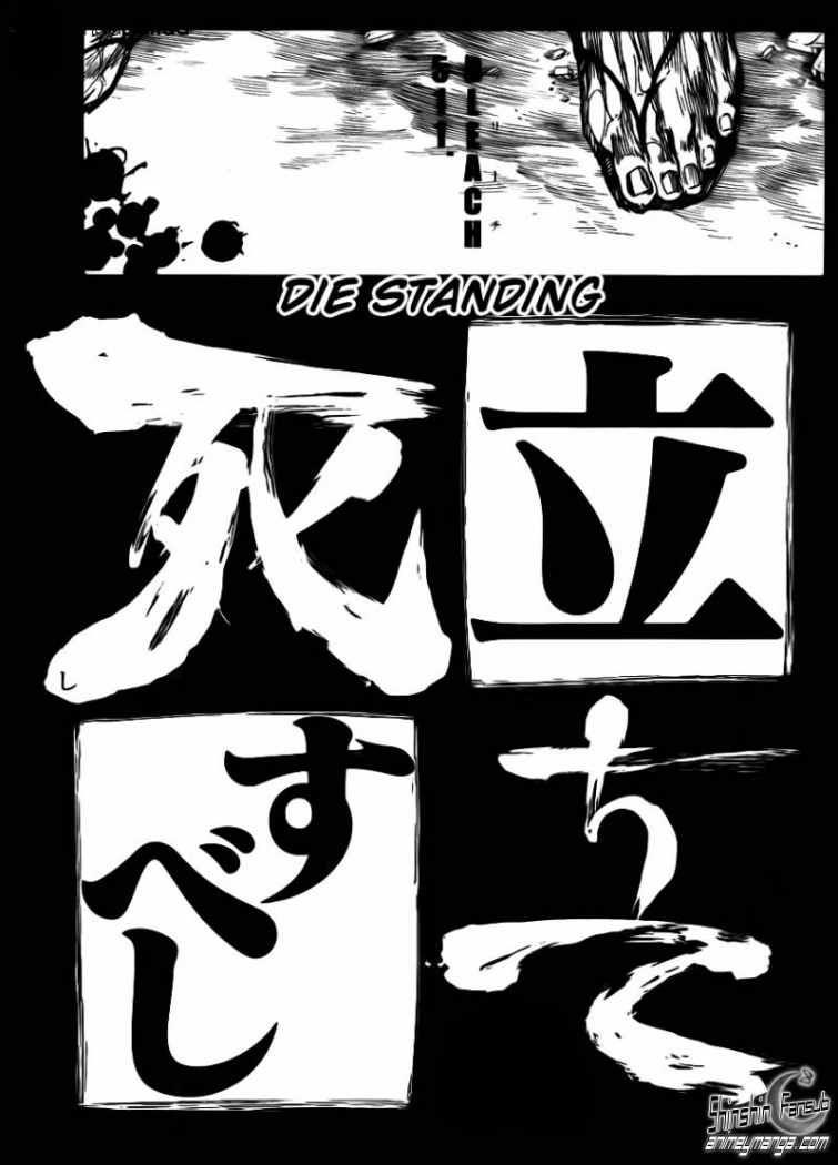 http://c5.ninemanga.com/es_manga/63/63/193013/8f88d51c3b2f2aee72b78e3da782158e.jpg Page 7