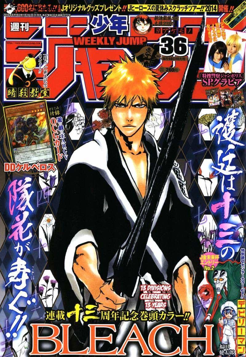 http://c5.ninemanga.com/es_manga/63/63/193138/d61257842638195a3f10140109c7eb35.jpg Page 2