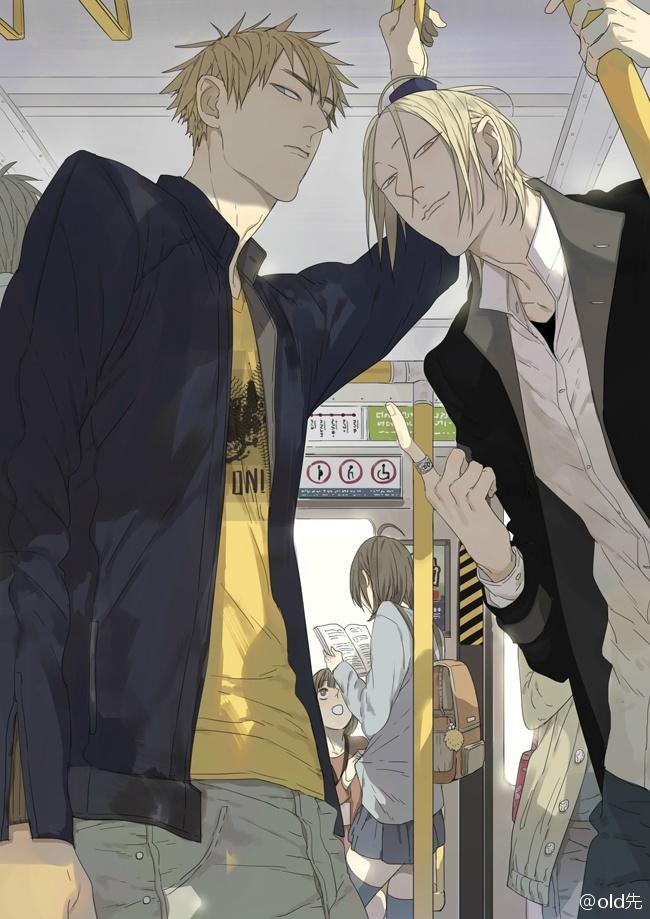 http://c5.ninemanga.com/es_manga/7/15943/381021/ac358cbed52f811a87ccf33be3e5b5bb.jpg Page 2