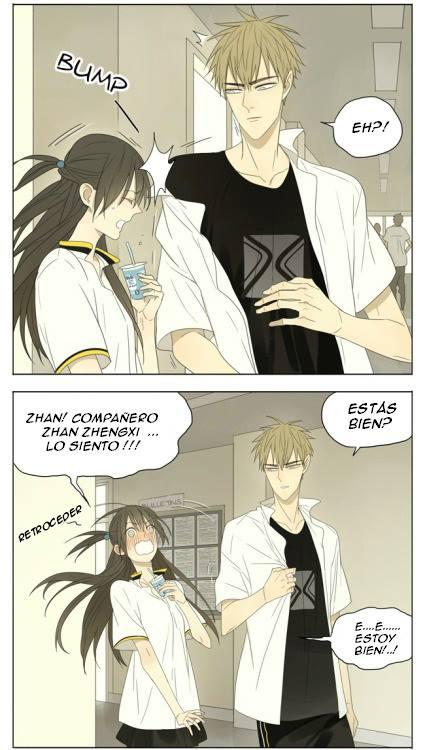 http://c5.ninemanga.com/es_manga/7/15943/397087/942215e8919fdb8e8776ce470980cae7.jpg Page 3