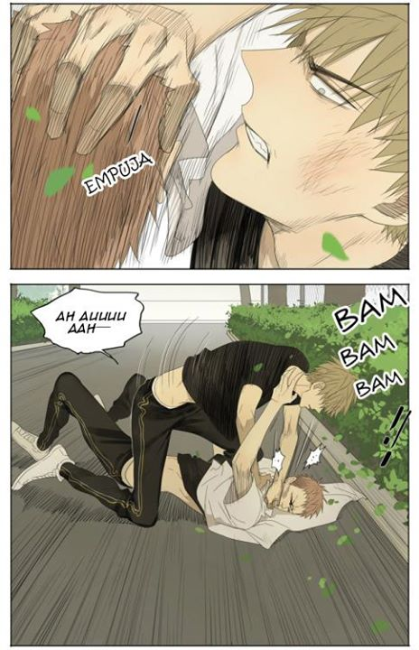 http://c5.ninemanga.com/es_manga/7/15943/430534/29ca4857bf71df0816cae995e9ee02fe.jpg Page 7