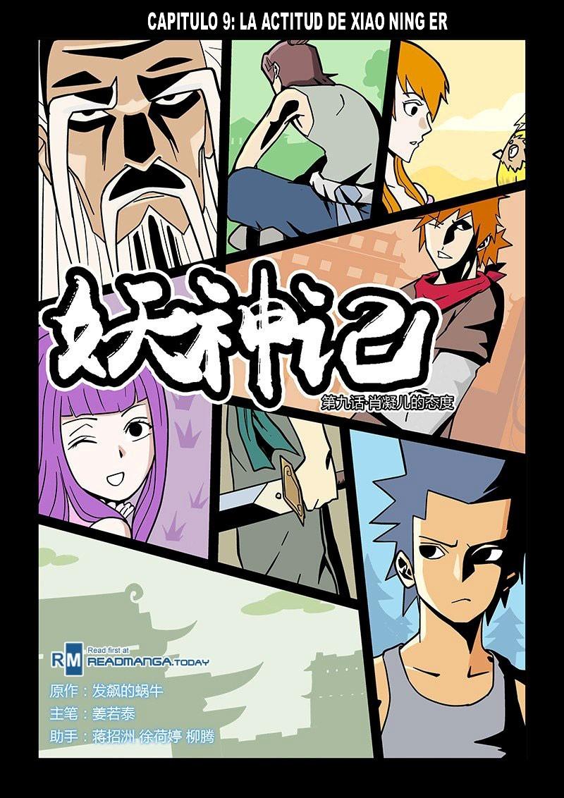http://c5.ninemanga.com/es_manga/7/17735/422021/a6946b33849624651fd66e542cbc7faa.jpg Page 1
