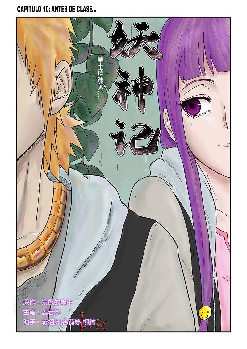 http://c5.ninemanga.com/es_manga/7/17735/422022/7dd198c58e4cc86c17e2d28f36d7c647.jpg Page 1