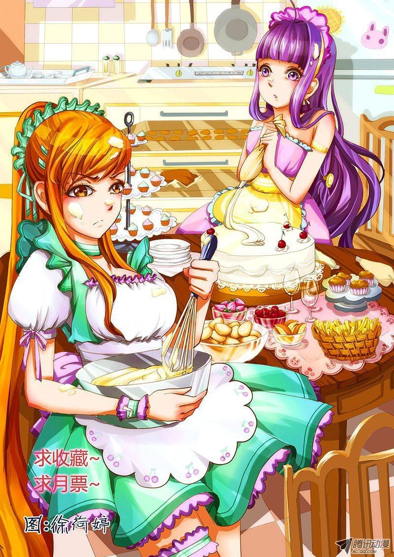 http://c5.ninemanga.com/es_manga/7/17735/422023/10000b07e89dda9868125095cdbcbd64.jpg Page 9