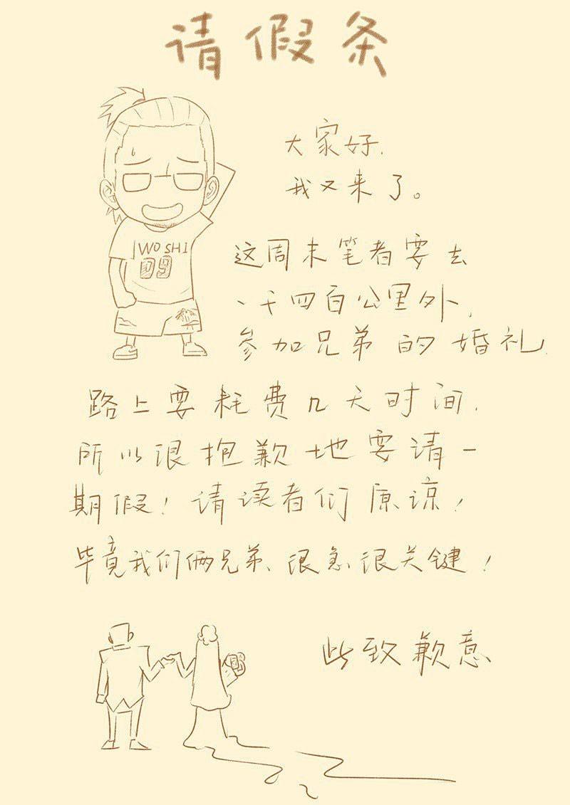 http://c5.ninemanga.com/es_manga/7/17735/422024/988f2b2090ac1795b5dcf66d436fcb50.jpg Page 10
