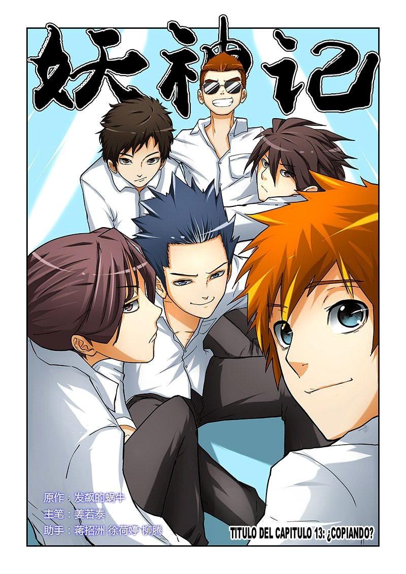 http://c5.ninemanga.com/es_manga/7/17735/422025/71c3511162d67a8b550357acbbbb2529.jpg Page 1