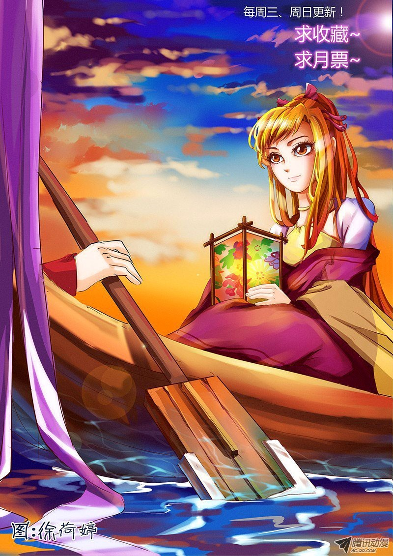 http://c5.ninemanga.com/es_manga/7/17735/422026/8b867815185dd36ff091a2702449feb9.jpg Page 10