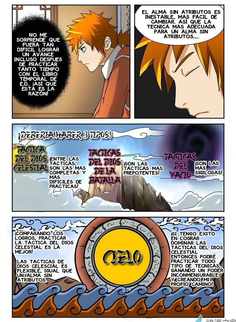 http://c5.ninemanga.com/es_manga/7/17735/422951/b1a6da1fe555b20268bf9ce70ed980e7.jpg Page 2