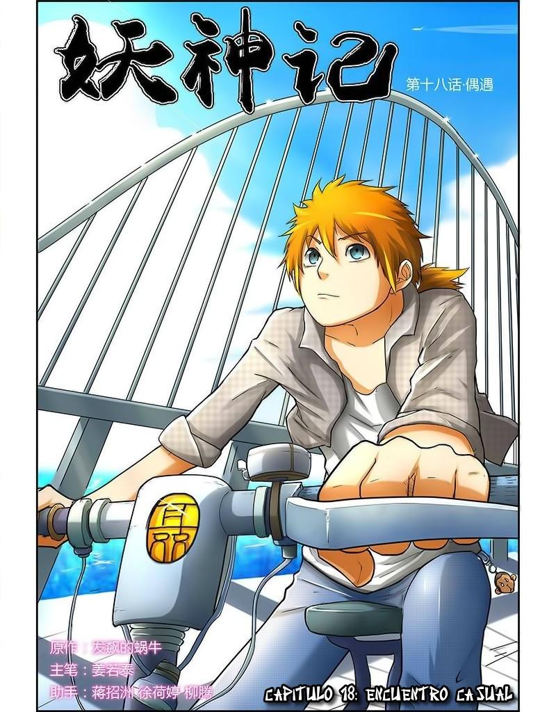 http://c5.ninemanga.com/es_manga/7/17735/423113/ad67e3f666e9bb2b0a7b77ee293ca64e.jpg Page 1