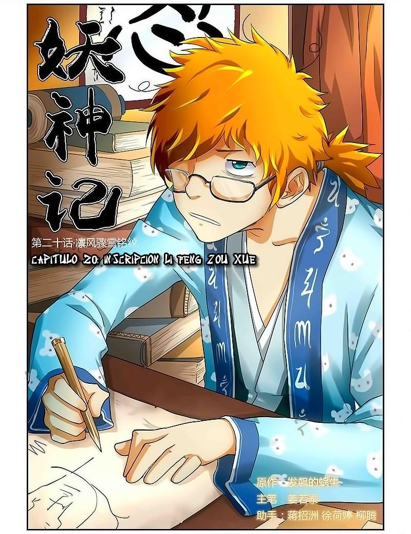 http://c5.ninemanga.com/es_manga/7/17735/423718/6fef80b5b72f9ce4f90634600b35b2dc.jpg Page 1