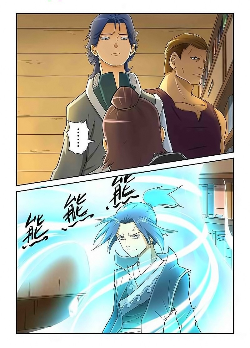 http://c5.ninemanga.com/es_manga/7/17735/424134/03c4207fa67ee3ea4f42c748980eda86.jpg Page 10