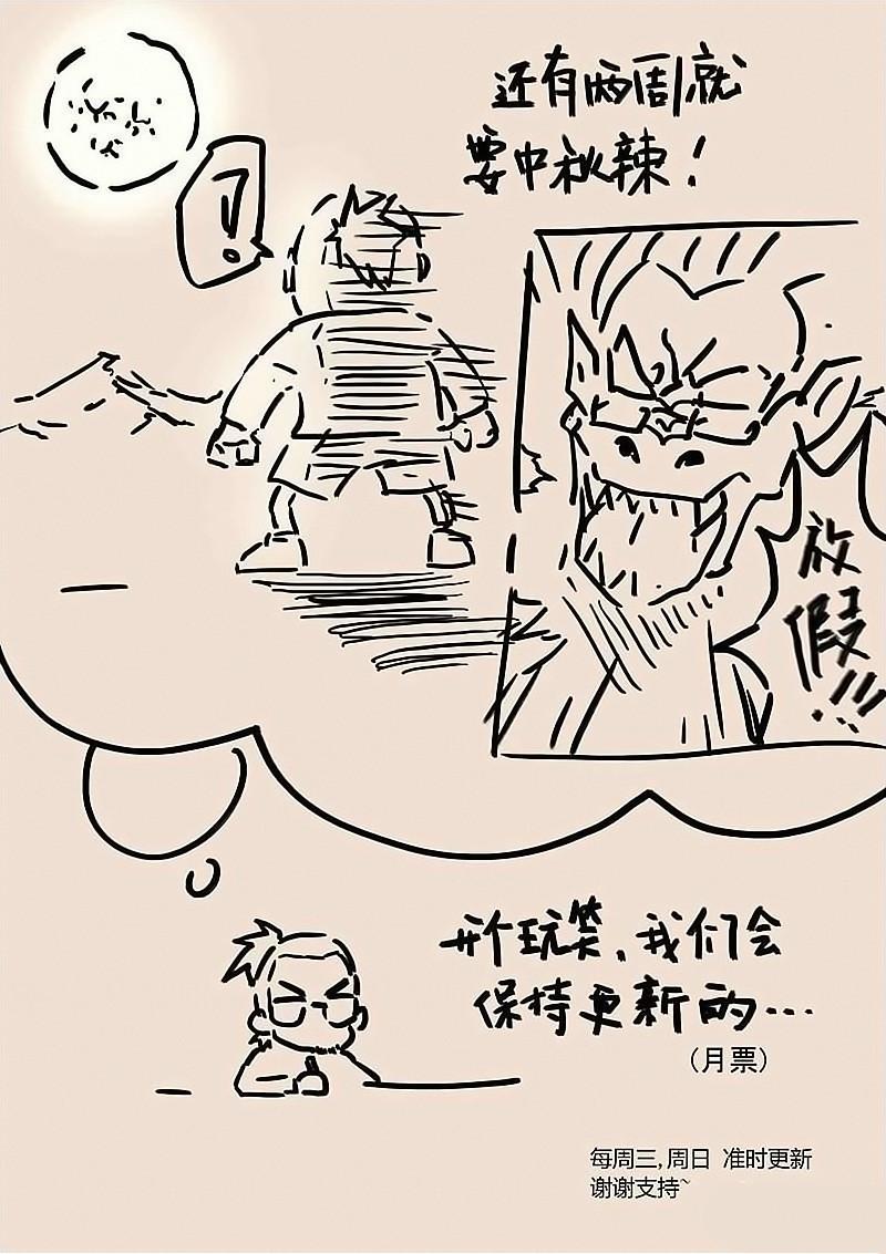 http://c5.ninemanga.com/es_manga/7/17735/429011/3926d36a800e0517690ac5aeec814c21.jpg Page 10