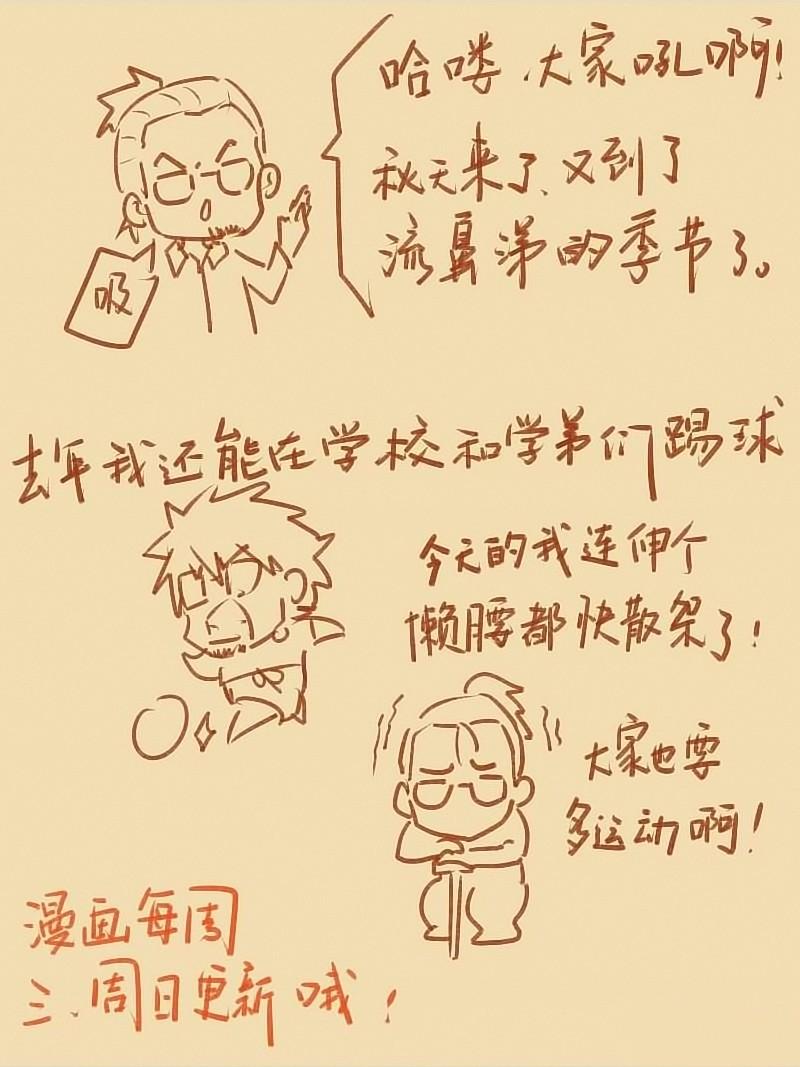 http://c5.ninemanga.com/es_manga/7/17735/429012/e9004dcd351283fc9b9ff1538e0f44b4.jpg Page 10