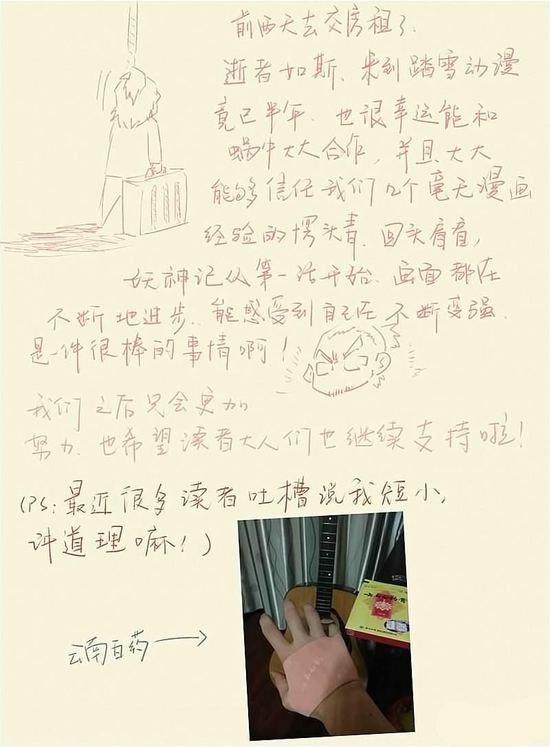 http://c5.ninemanga.com/es_manga/7/17735/429028/d71b5bc5076243ac22b8e30d988b67ae.jpg Page 10