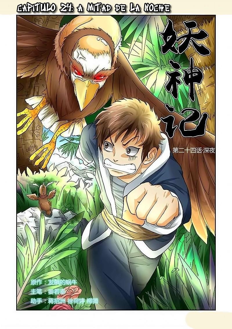 http://c5.ninemanga.com/es_manga/7/17735/429028/df7c6cbfde52a0ccf19c3a82487c3ca5.jpg Page 1