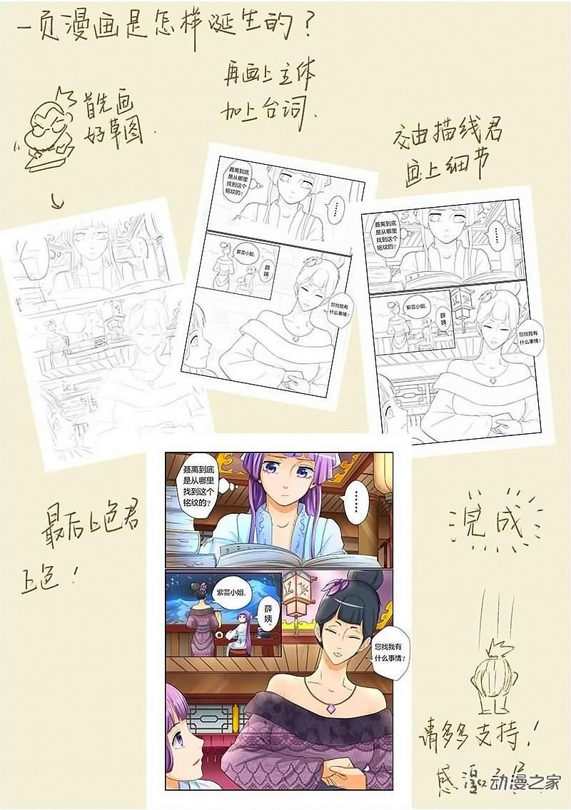 http://c5.ninemanga.com/es_manga/7/17735/429047/cd99b88bea91dfe006bc9b89c9fe4327.jpg Page 10