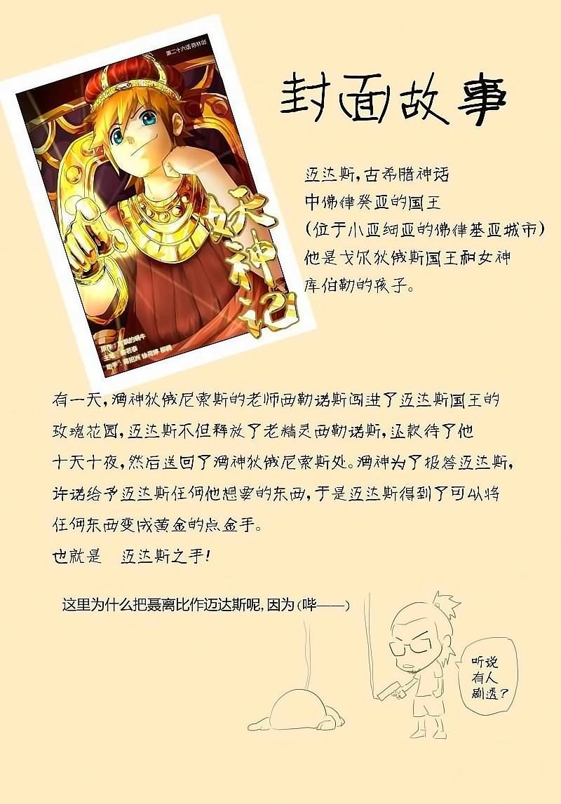 http://c5.ninemanga.com/es_manga/7/17735/429418/9c817b991adf239f8164bfd384574a6a.jpg Page 10
