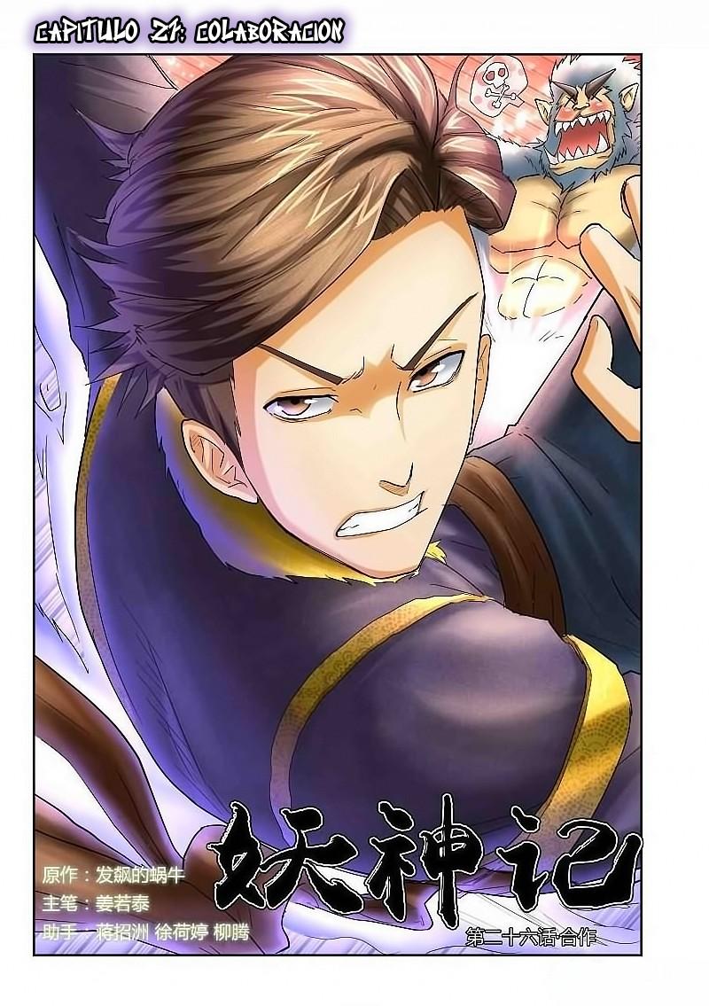 http://c5.ninemanga.com/es_manga/7/17735/429867/1517090bdc81022641da1b4af78f4e9a.jpg Page 1