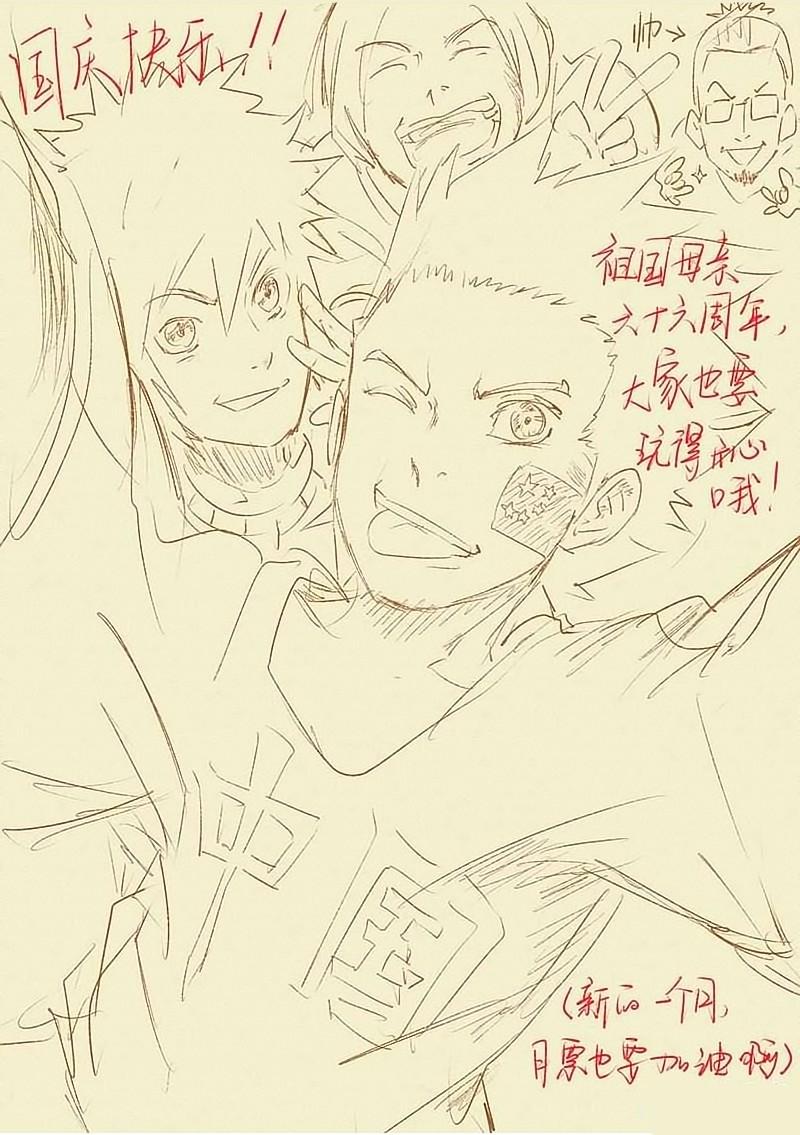http://c5.ninemanga.com/es_manga/7/17735/430366/7cd11cb8eaea5e557dd3c47454690632.jpg Page 10