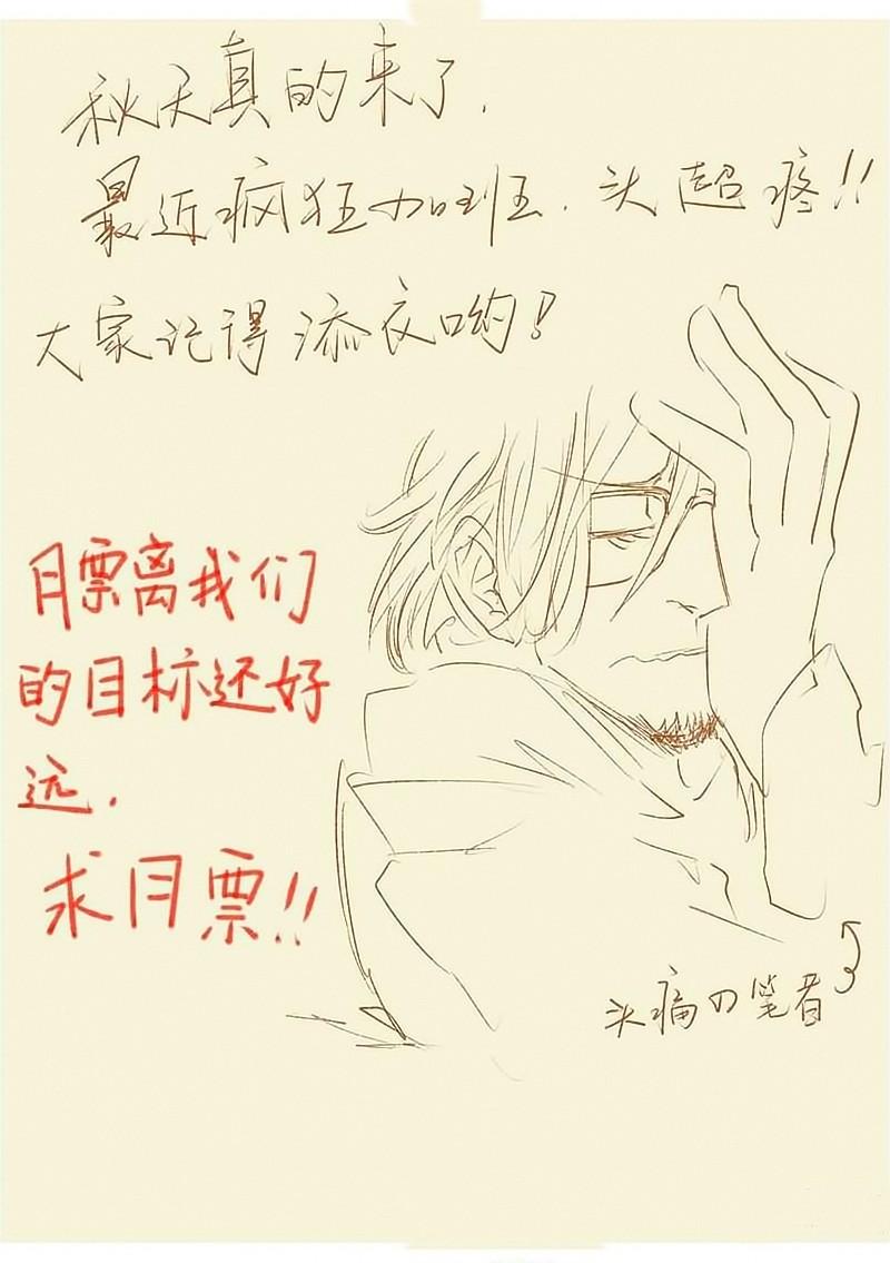 http://c5.ninemanga.com/es_manga/7/17735/430539/dcb8e02b8527b08dbd8acb146bccc612.jpg Page 10