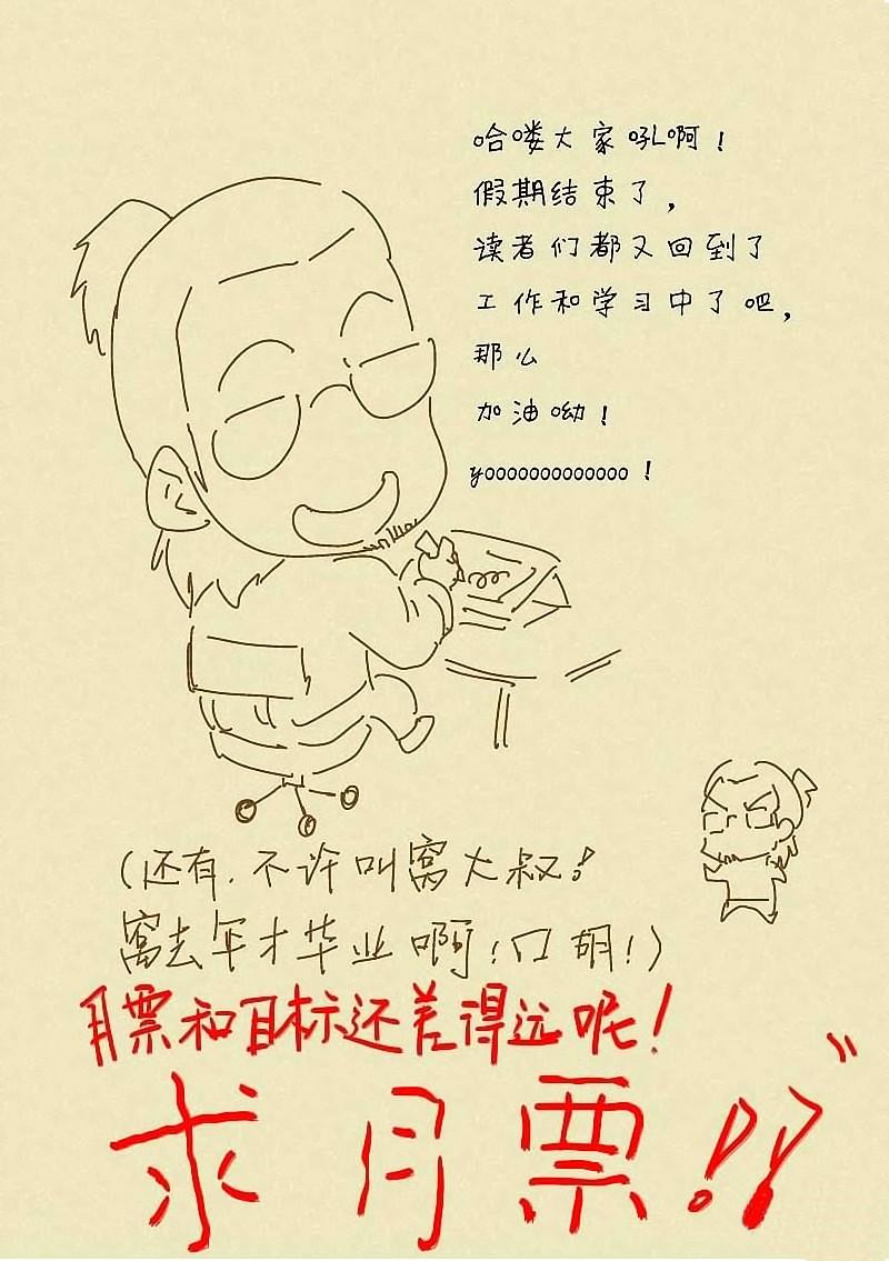http://c5.ninemanga.com/es_manga/7/17735/433541/cc4e7c9bb2d268a78876927c0343ac5c.jpg Page 10