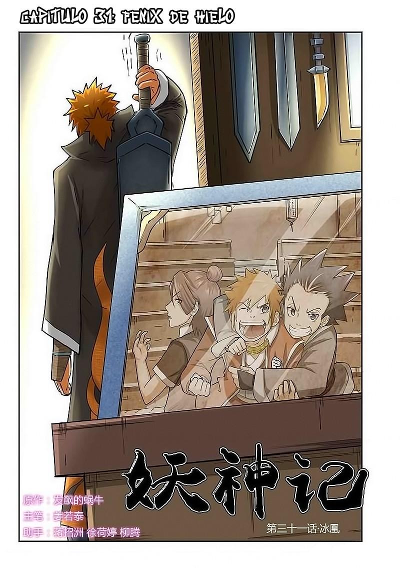 http://c5.ninemanga.com/es_manga/7/17735/433542/647cde6efbb2fc246c3d34145d589ea7.jpg Page 1