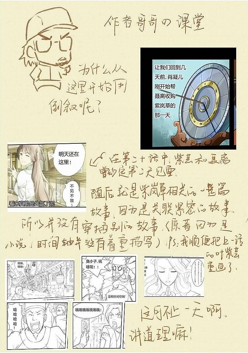 http://c5.ninemanga.com/es_manga/7/17735/433542/dd2a4a45d18fb70e74e7cbd38b6ac1bf.jpg Page 10