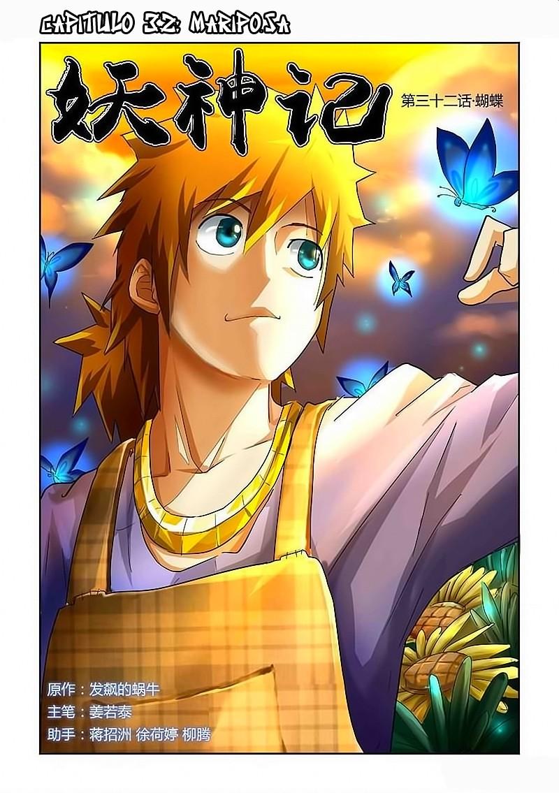 http://c5.ninemanga.com/es_manga/7/17735/433751/324d6370574676dc632b66048978e51b.jpg Page 1