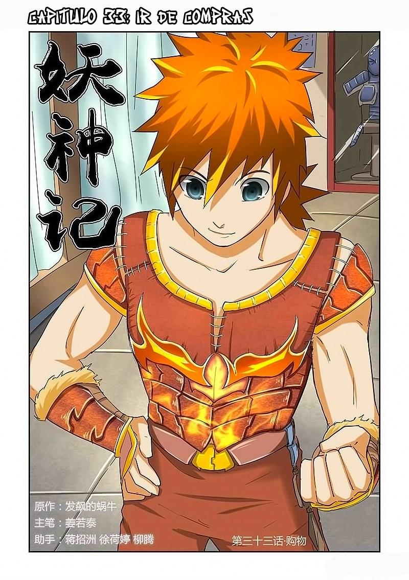http://c5.ninemanga.com/es_manga/7/17735/433752/9d4931dda0ca4421759650d3df46a1e9.jpg Page 1