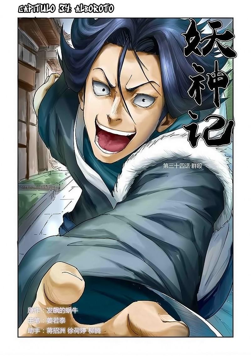 http://c5.ninemanga.com/es_manga/7/17735/433753/4724798c915cd229896cfc23af7560ee.jpg Page 1