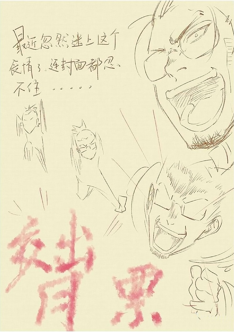 http://c5.ninemanga.com/es_manga/7/17735/433753/4fc3b9acaffad2cebe65777abfaf04f4.jpg Page 10